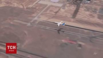 Zestrzelenie samolotu przez Iran. Wyciekło tajne nagranie rozmowy pilota z wieżą
