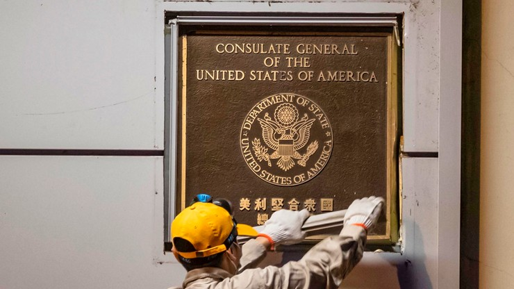 Chiny przejęły budynek konsulatu USA w Chengdu