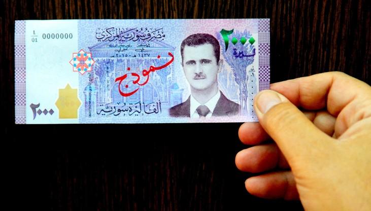Wprowadzono do obiegu banknot z podobizną prezydenta Asada. Ma wartość ok. 4 dolarów