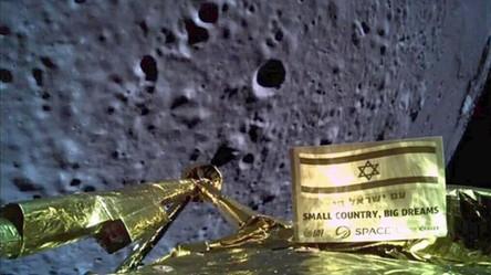 Smutny koniec izraelskiej misji na Księżyc. Pojazd rozbił się o powierzchnię